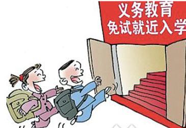 安徽义务教育违规行为纳入考核